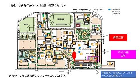 島根大学医学部附属病院アクセスマップ