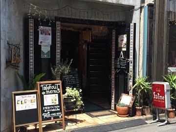 アジアンカフェ&ダイニング『Cafe Line』カフェライン