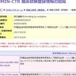 【非ホジキンリンパ腫対象】GDPレジメンの(ゲムシタビン ...