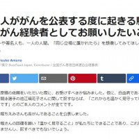 news_20190219_02