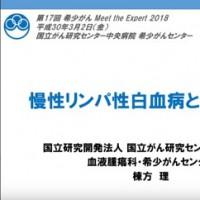 event_20180302_02