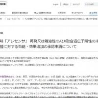 news_20190603_02