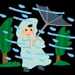 【開催中止・2019年10月12日】台風19号に伴うグループ・ネクサス・ジャパン千葉/東京/愛知での交流会の開催中止について