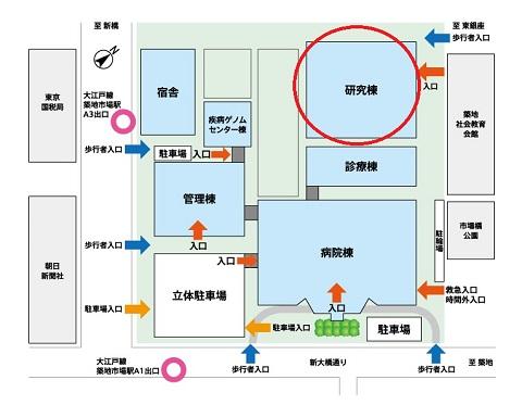 国立がん研究センター中央病院建物配置図(国立がん研究センターホームページより一部改変)