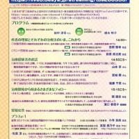 event_20200530_02