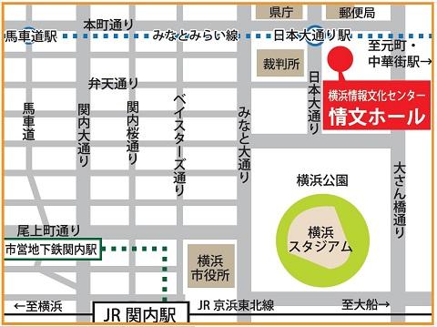 横浜情報文化センター
