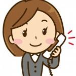 グループ・ネクサス・ジャパン事務局による「電話相談」の時間変更について